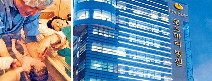 로즈마리병원, 유럽식 '젠틀버스'분만법 전국 최초 도입