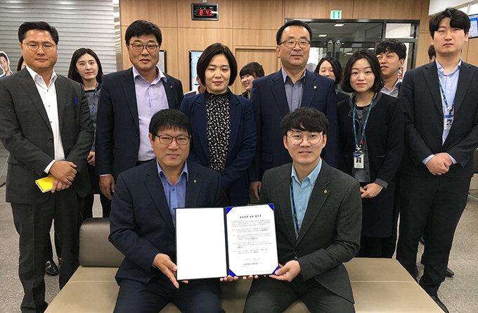 농협 성주군지부, 윤리경영 실천 결의대회 개최