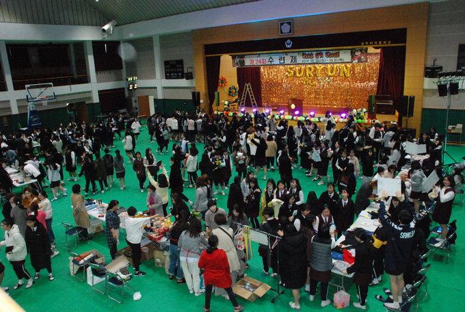 상주여중, 학생·학부모·교직원 참여 가을축제 열어