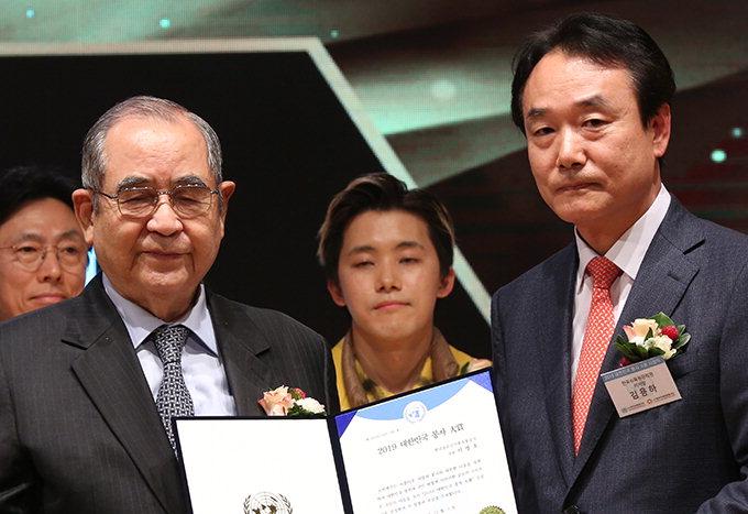 김용하 수목원관리원 이사장 '한국봉사대상'
