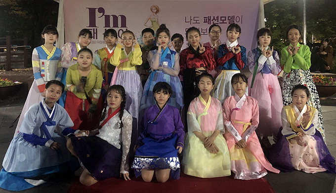 강림初 5·6년생 작품 '한복패션쇼' 무대