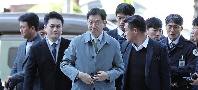 특검, 김경수 2심 징역 6년 구형