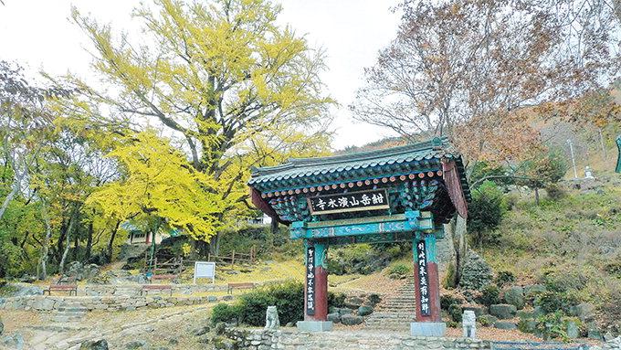 [류혜숙의 여행스케치] 경남 거창 감악산 연수사와 의동마을