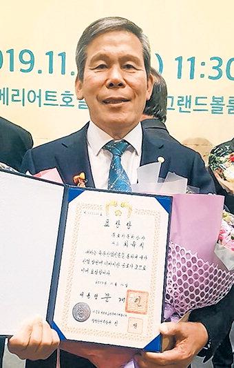 최육식 대구車매매조합장, 육운의 날 '대통령상'