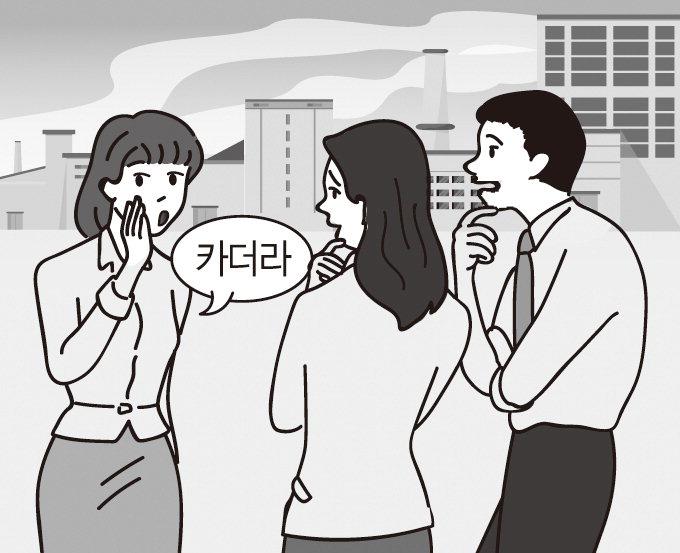 '대기업 전부 나간다더라' 구미경제 흔드는 괴소문