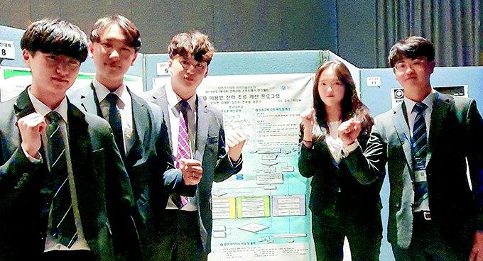 영남대 학생들, 전기학회 학술대회 전력산업 SW 경진대회 '1위'