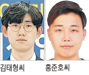 금오공대 김태형·홍준호씨 3D프린팅 창작경진대회 '최우수'