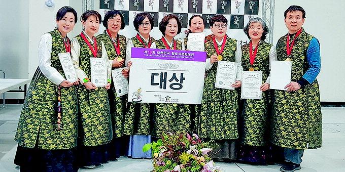 영양군-휴먼정책기획원, 향토식문화대전 복지부장관상