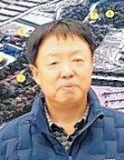 권택희 상주 성주봉자연휴양림 팀장 경천섬 진입교량 명칭 공모전서 금상