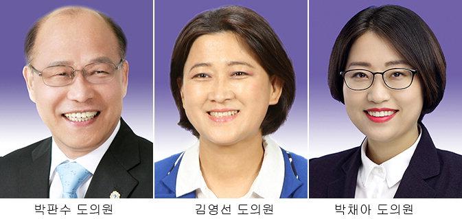 """""""경북 공공기관 행사 1회용품 사용 제한"""" 도의회 조례안 통과"""