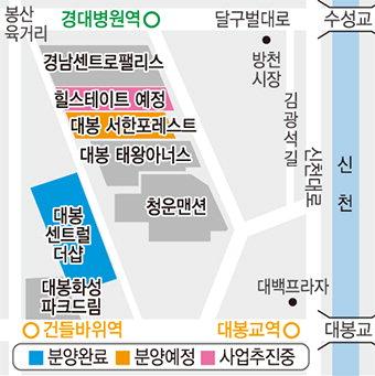 대구 부동산시장 핫플레이스로 떠오른 '대봉동'
