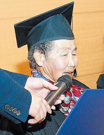 전국문해시화전 최우수賞 어르신 등 안동 한글배달교실 102명 졸업식