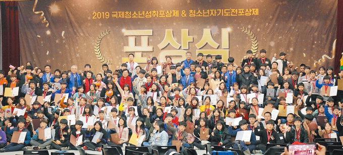 대구 수성구청소년수련관, 국제청소년성취포상제 '우수운영상'