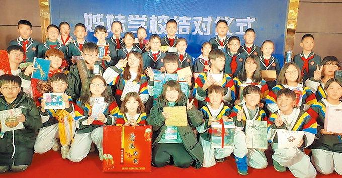 영덕 창수초, 중국 란저우시서 국제문화체험학습
