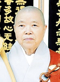 운문사 명성스님 경주 동국대 종강법회