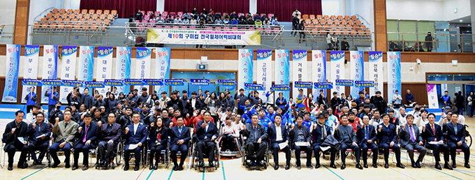 구미컵 전국휠체어럭비, 인천·고양시팀 우승