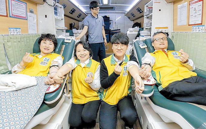 신천지자원봉사단 대구지부, 사랑의 헌혈 캠페인 실시