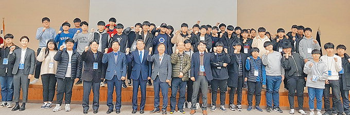 안동대 스마트팜보안센터 주관, 전국 고교생 보안 경진대회 열려