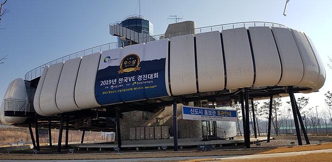 40억 들인 경북도청신도시 홍보관 '발길 돌린다'
