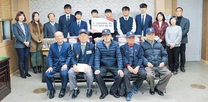 경북북부보훈지청, 6·25참전유공자에 동절기 물품 전달