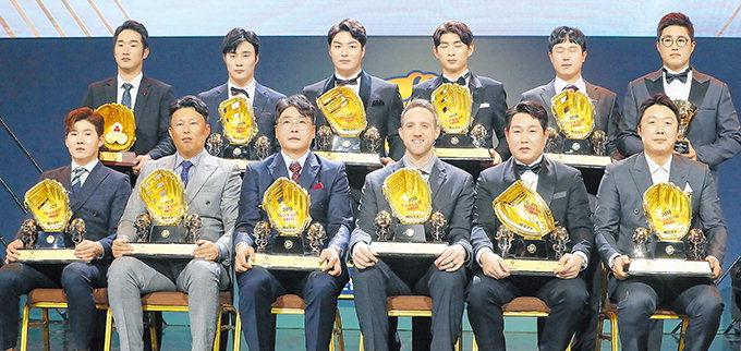 삼성은 또 한 명도 없네…2년 연속 골든글러브 '노 글러브'