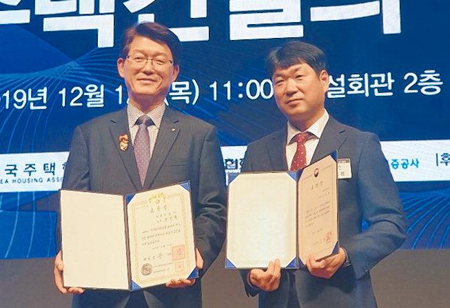 화성산업 권진혁 상무 '주택건설의 날' 대통령표창