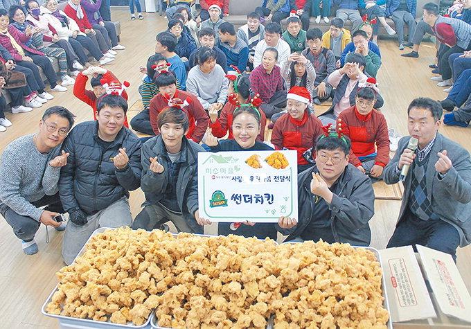 썬더치킨 대구경북지사, 덕수복지재단에 치킨 100인분 온정 나눠