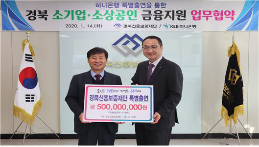 경북신용보증재단
