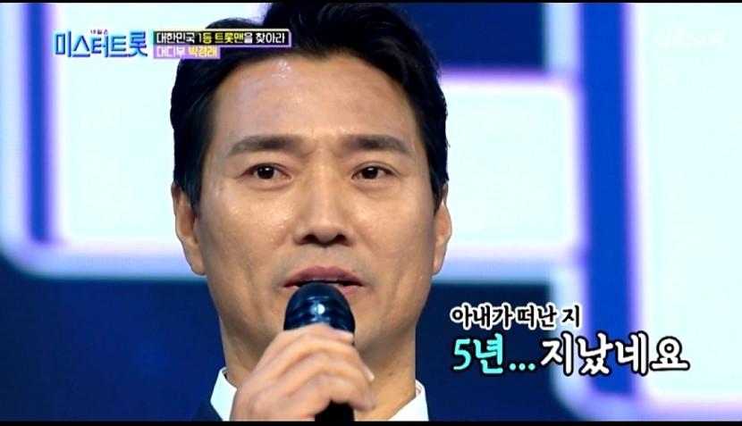 `미스터 트롯` 예선통과한 대구은행 청원경찰 박경래씨 화제