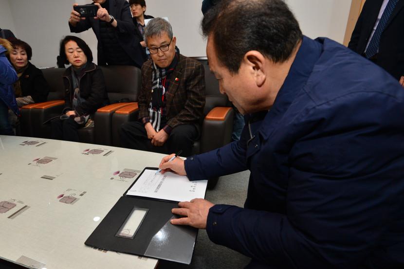 군위군, 주민투표 `불복`…국방부에 신공항 후보지 우보  전격 신청