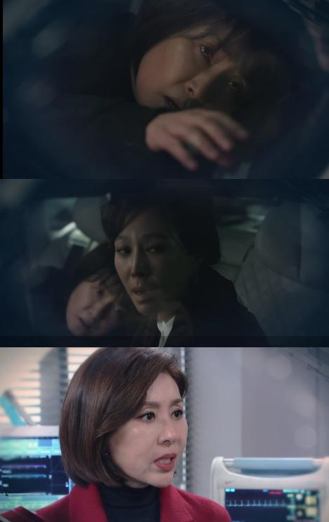 `우아한 모녀` 최명길에 숨기는 조경숙, 진실 밝히려는 김보미… 75회 예고