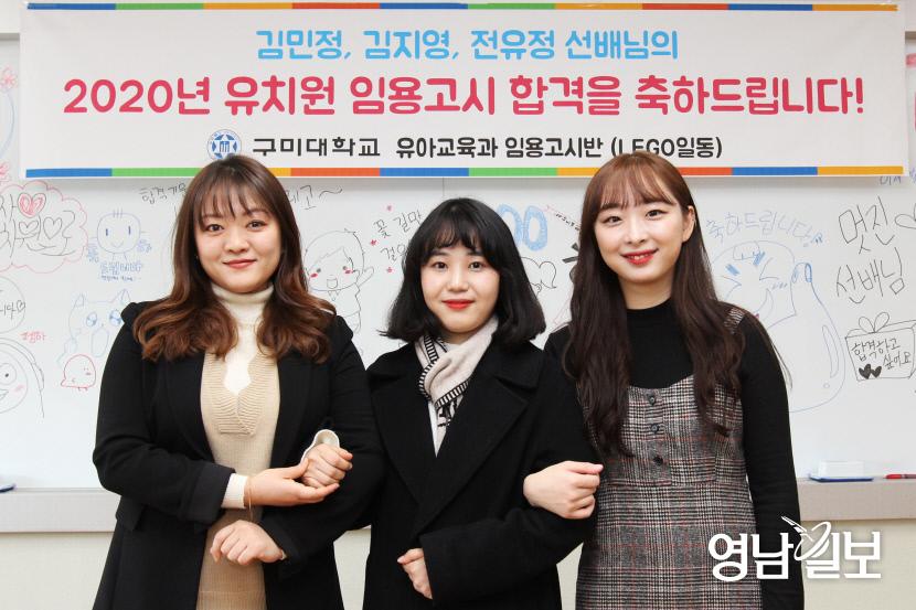 사진3.(왼쪽부터)김지영,전유정,김민정