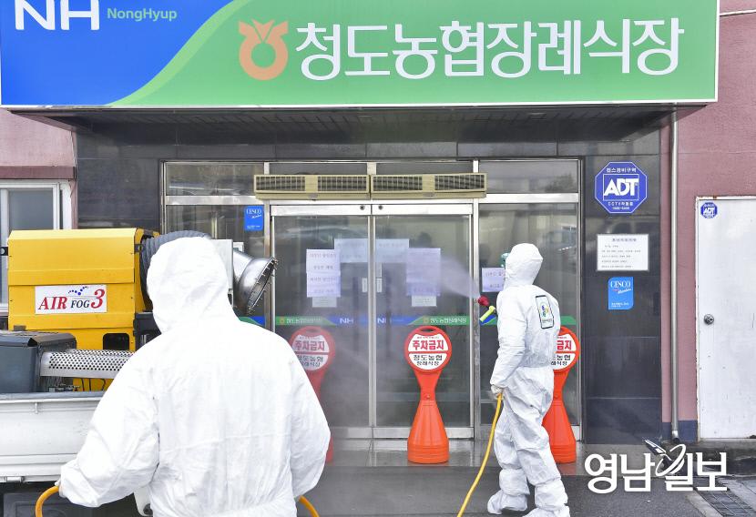 신천지 이만희 총회장 형 이달초 대남병원 장례식...중국 교인 참석 가능성 배제 못해