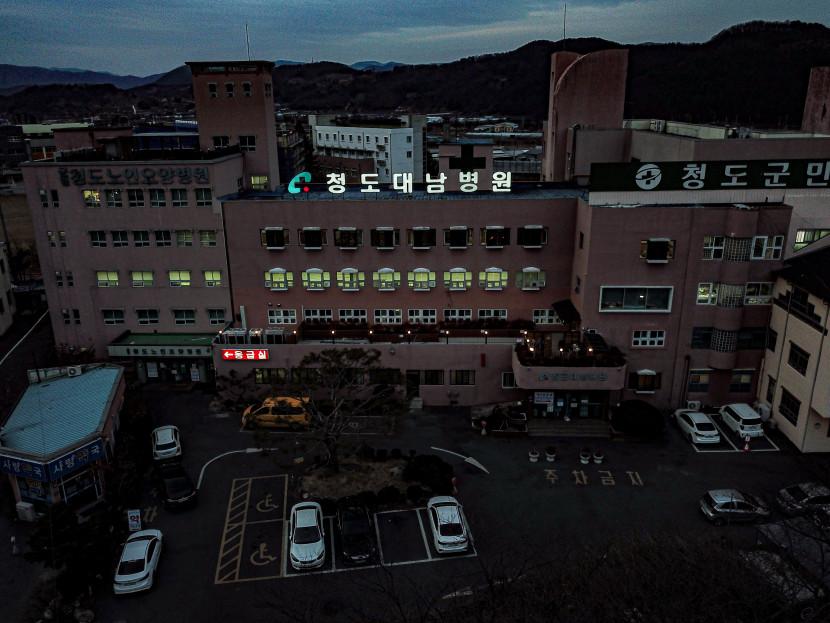 대남병원.jpeg