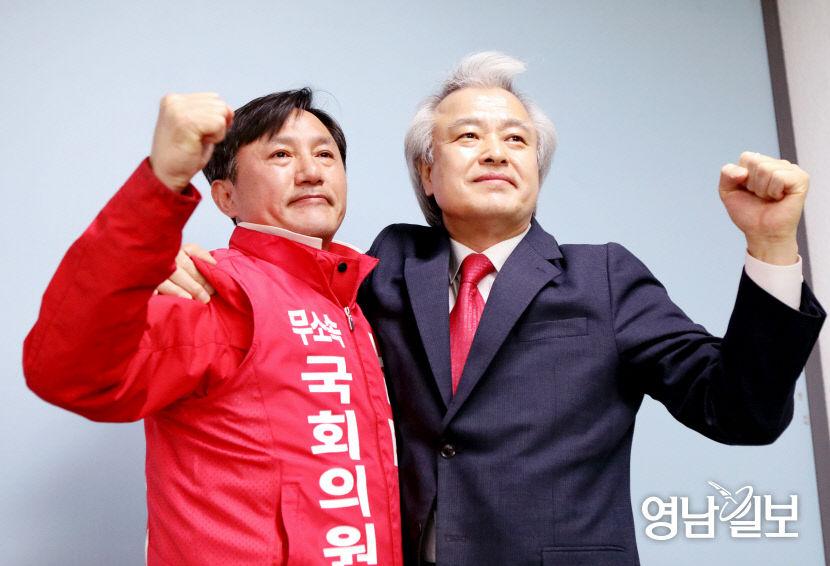 200326권택기,김명호2