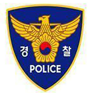 경찰.jpg