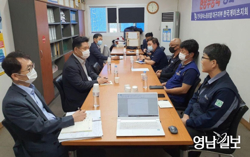 홍의락 대구시 경제부시장, 폐업 결정 한국게이츠 찾아 돌파구 모색