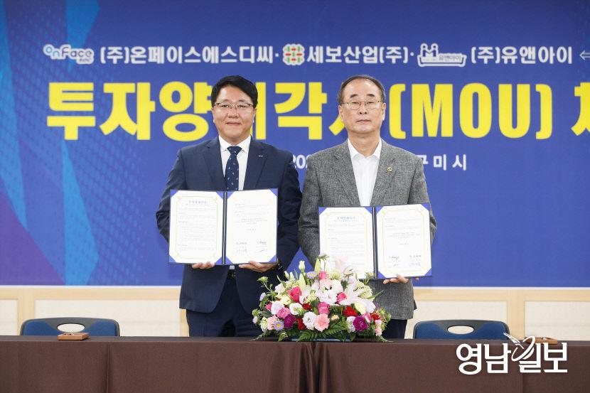[기업지원과](주)온페이스SDC