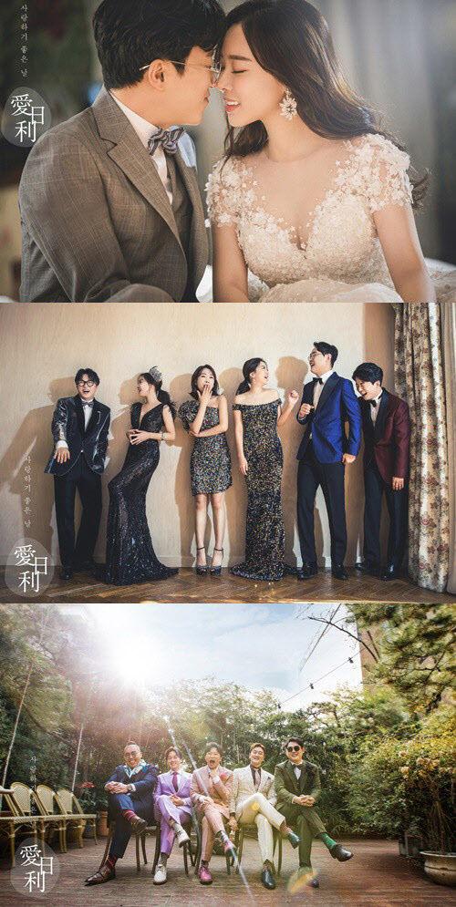 박성광·이솔이 결혼, 마흔파이브와 함께한 웨딩화보 `눈길`