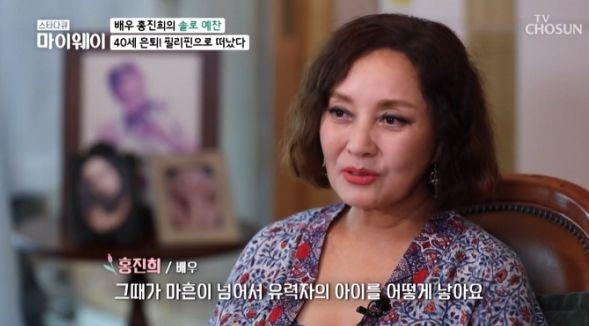 홍진희 ``은퇴 후에도 끊임없는 루머들 질려, 45세 누드화보 만족``