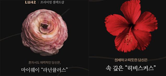 꽃mbti결과물.jpg