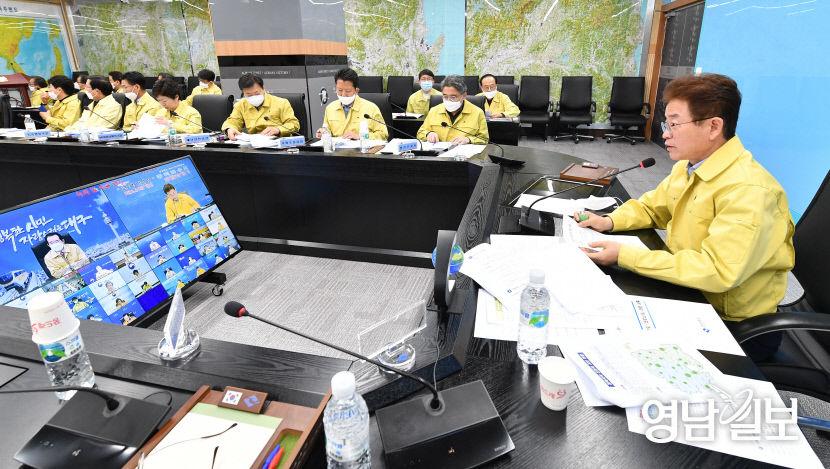 (1-3)코로나19_중앙재난안전대책_영상회의2