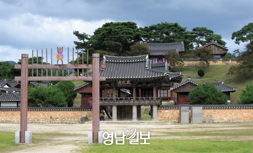남계서원1