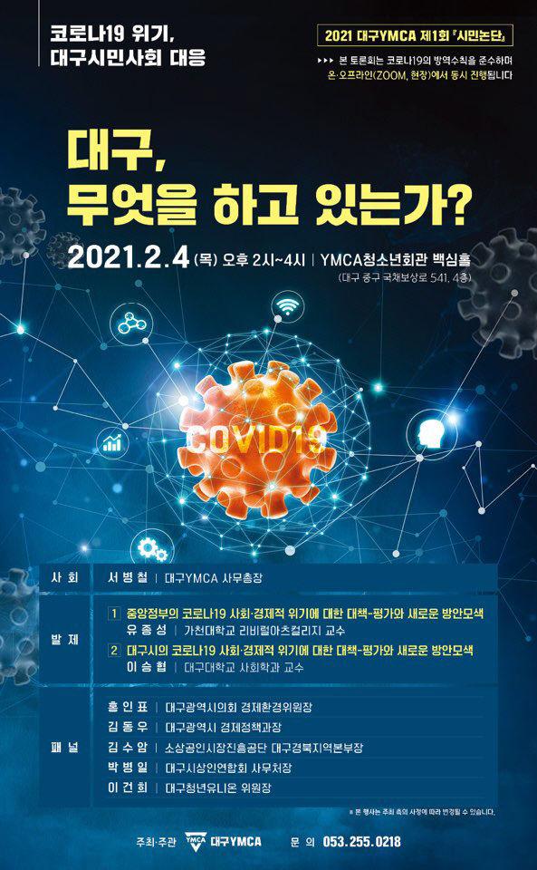 KakaoTalk_20210129_164750900