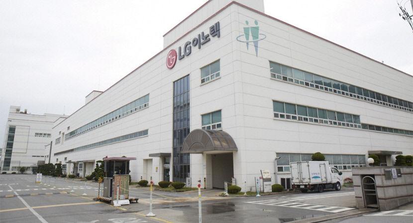 LG이노텍-구미사업장