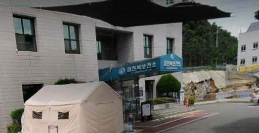 김천시보건소.jpg
