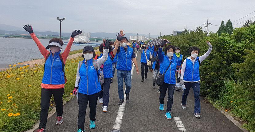 걷기대회1