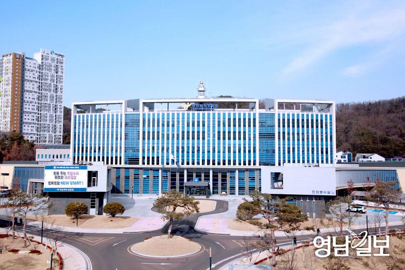 경북도경찰청