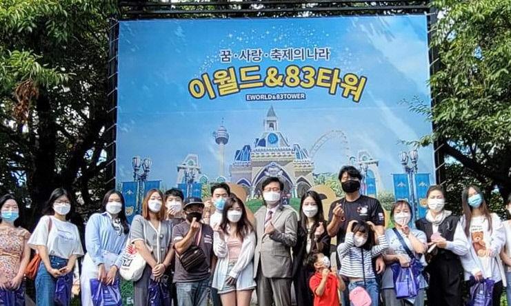 한국다문화재단
