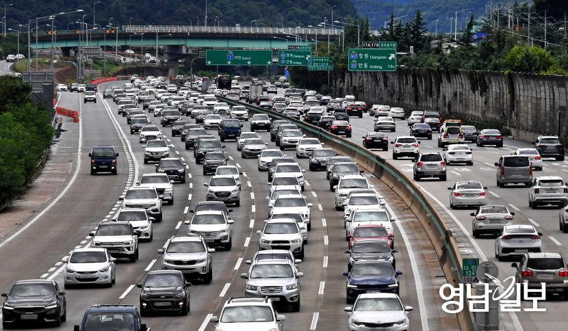 추석 고속도로 정체